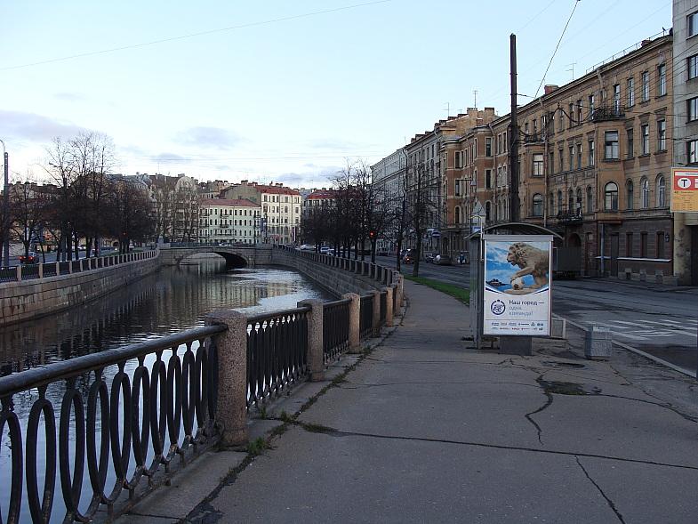 Набережная реки Карповка